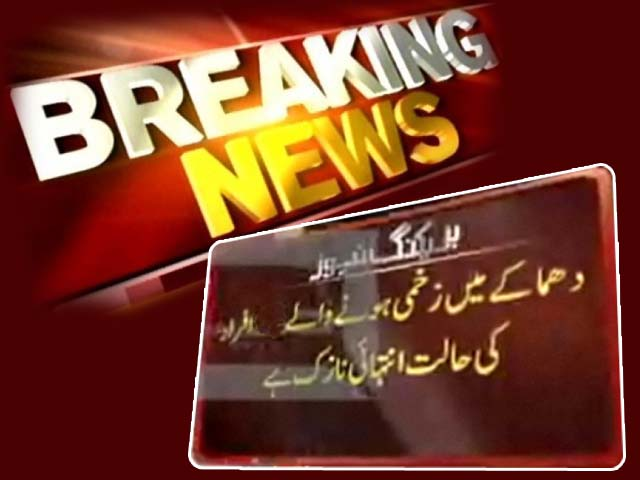 blast in quetta at kirani road