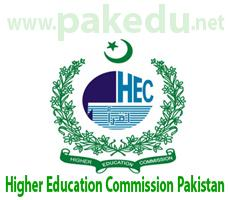 HEC, Higher Education Commission
