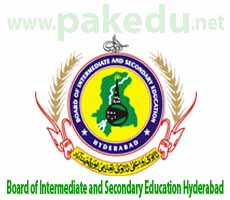 Higher Secondary School exams begin under Hyderabad board
