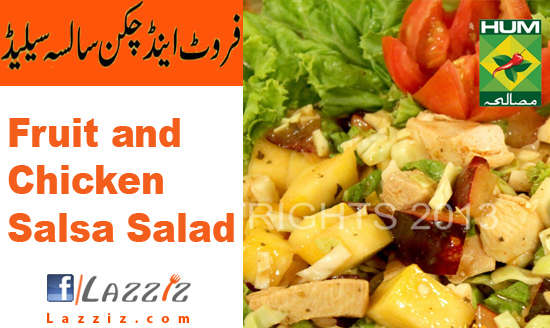 Fruit and Chicken Salsa Salad recipe in urdu english Masala tv show ramadan ramzan eid tarka rida aftab
