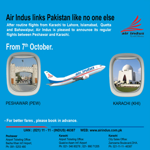 Air Indus Pakistan new airline cheep ticket Online Booking starting