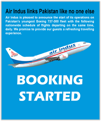 Air Indus Pakistan new airline ticket Online Booking starting soon