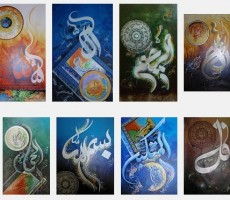 calligraphy exhibition opens by artist Sheikh Firdous at the Rawalpindi Arts Council (RAC)