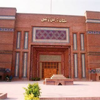 Multan Art Council pakistan