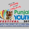 Punjab youth sports festival 2014