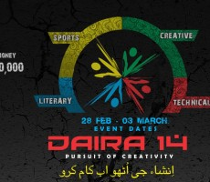 Daira'14 the Pursuit of Creativity at FAST-NU Chiniot-Faisalabad Campus