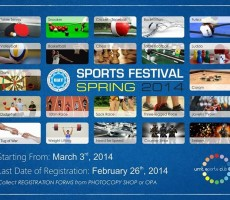 Sports Festival sprin 2014 University of Management and Technology, Sialkot