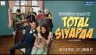 Ali Zafar comedy film Total Siyapaa full hd movie online free download